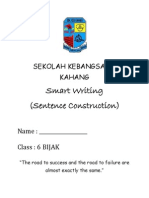 Cover Page for essay files
