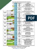 Calendar 2013-2014 (2013.07.17)