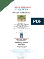 Juz 28 59 Indonesia & English Al-Hasyr