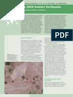 MRD_Hamilton_Halvorson_2007.pdf