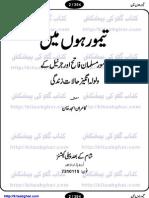 Books_Taimoor Hoon Mein by Kamran Amjad Khan PDF
