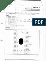 收音_CD3610CN_规格书_C中文