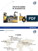 Volvo Loader China Presentation