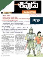 Sivudu by Madhubabu 1&2