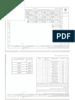 Software study plan