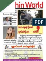 Chin World Journal (No.8)