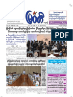 The Myawady Daily (18-7-2013)