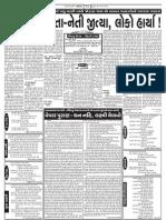 May14 Page 10