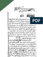 Diwan e Bu Ali Qalandar