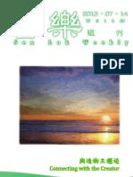 815_e Sen Lok Weekly - Whole Booklet