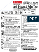 5-day Taipei Leisure and Relax Tour