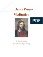 Jesus Prayer Meditation, by Mary Kretzmann