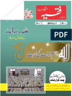 2013 Faqeeh June