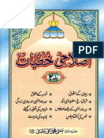 Islahi Khutbat Volume 2 by Mufti Muhammad Taqi Usmani