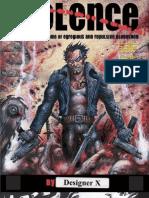 Violence RPG1