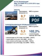 Infografika Gpfiir (Promyshlennost) 1 Polugodie 2013g. (1)