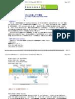 RFID news