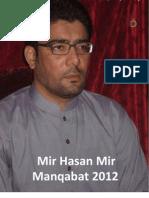 Mir Hasan Mir Nauhas 2012 - 2013