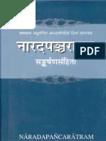 Narad Panchratram Sankarshan Samhita - Ed.vraj Vallabha Dwivedi