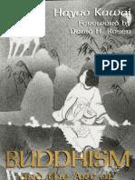 Kawai Buddhism Psychotherapy