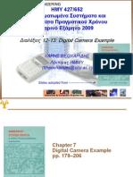 Lectures 12-13 Digi Cam