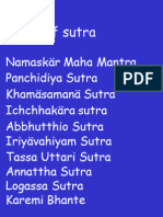 3 EXPLANATION OF PRATIKRAMANA SUTRAS 1-10:KAREMI BHANTE, LOGASSA SUTRA.ANNATTHA SUTRA ,TASSA UTTARI SUTRA,IRIYAVAHIYAM SUTRA,ABBHUTTHIO SUTRA,ICHCHHAKARA SUTRA,KHAMASAMANA SUTRA ,PANCHIDIYA SUTRA,NAMASKAR MAHA MANTRA