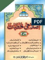 Islahi Khutbat Volume 13 by Mufti Muhammad Taqi Usmani