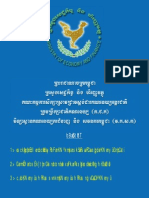 Cambodia Accounting Stadard in Khmer1