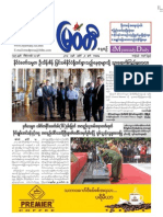 The Myawady Daily (20-7-2013)