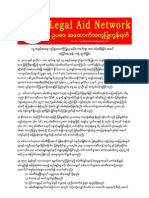 (07. 19. 2013) Burmese Statement on Detained Daw Bawk Jar