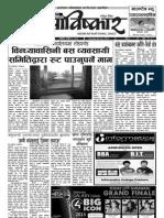 Abiskar National Daily Y2 N153.pdf