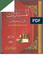 Al Mustadrak alas-Sahiyeen