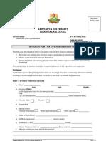 Form a Ovs Scholarship