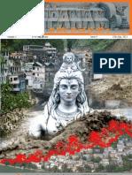 Sopanam E Magazine Vol 3 Issue 4