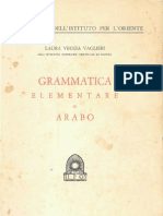 Student Encyclopedia of African Literature.pdf d0a338979e3