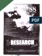 Sapkale,J.B.,Full Text-Coastal Landforms Associated Features Ratnagiri Raigad