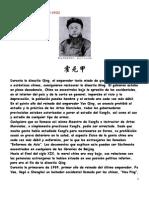 96 Huo Yuan Jia Lao Shi