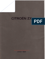 Citroen Zx Manual Heb