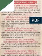 Dattaprabhu Kavach