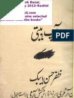 Sunday Old Book Bazar, Karachi-21 July 2013-Rashid Ashraf