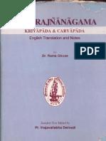 Chandra Jnana Agama - Translation by Rama Ghose Ed. by Vraj Vallabha Dwivedi