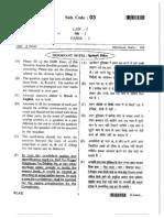 Rjs Main 2012- Law Paper-i