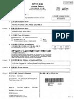 Hongkong Airlines - 2013 AR.pdf