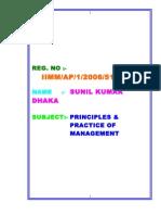 34866-251254-Principles & Practice of Management