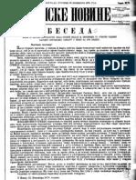 263-1878 u Oglasima Str.4 Vasa Marinkovic Bojadzija u KS-u