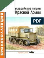 RKKA Artillery Tractors