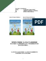 Priracnik_2-matematika
