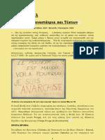 Λουίζ ΜΙΣΕΛ   Αναρχική Επαναστάτρια  και Τέκτων