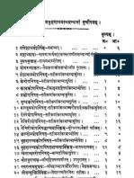 Smritinam Samuchchayah 27 Smritis [1939].pdf