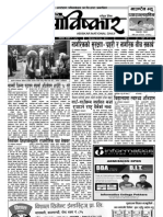 Abiskar National Daily Y2 N155.pdf